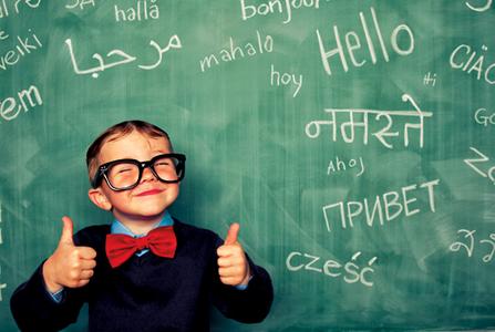 ¿Sabes cómo hablar otro idioma?