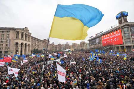 Protests and Potential War: The Situation in Ukraine